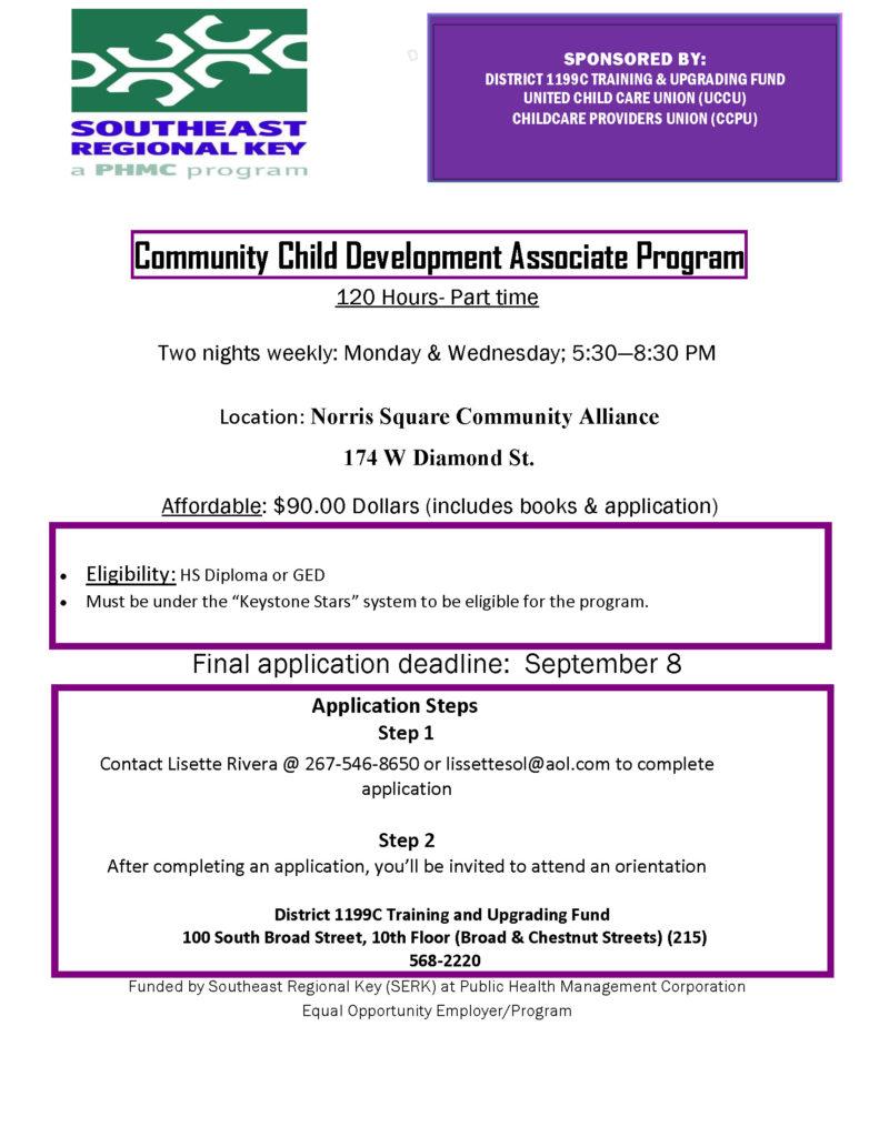 CDA Flyer 2016-17 PDF English